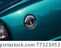 오래된 자동차의 급 유구 OIL FILLER PORT DEVICE of my car 77323053