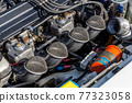 레토로카 엔진 룸 engine compartment of a old vehicle 77323058