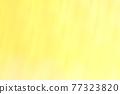 質地 木材背景 紋理 77323820