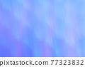 抽象藝術 抽象 質地 77323832