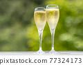 香檳 香檳杯 含汽葡萄酒 77324173