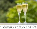 香檳 香檳杯 含汽葡萄酒 77324174
