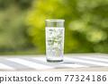 氣泡水 碳酸水 蘇打 77324186