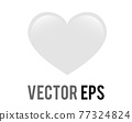 Vector classic love white glossy heart icon, used for expressions of love passion and romance 77324824