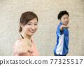 fitness, yoga, heterosexual couple 77325517