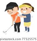 高爾夫 女生 女孩 77325575