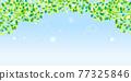 翠綠 鮮綠 矢量 77325846