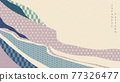 Japanese background with hand drawn wave pattern vector. ribbon banner design with geometric template in vintage style. 77326477