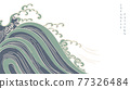 Japanese background with hand drawn wave pattern vector. Ocean sea banner design with natural landscape template in vintage style. 77326484
