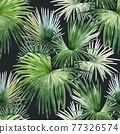 Beautiful vector seamless pattern with watercolor tropical palm leaves. Stock illustration. 77326574