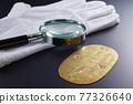小尺寸 一個橢圓形的金色或銀色的硬幣 評估 77326640