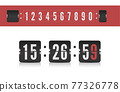 Scoreboard number font. Vector modern ui design old countdown timer. Coming soon web page design with flip time counter. 77326778