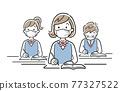 벡터 일러스트 소재 : 수업 마스크를 붙인 여학생 77327522