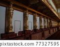 維也納 歐洲 世界遺產 77327595