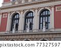 維也納 歐洲 世界遺產 77327597
