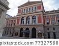 維也納 建築 世界遺產 77327598