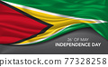 Guyana happy independence day greeting card, banner with template text vector illustration 77328258