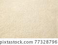 背景素材 背景材料 沙子 77328796