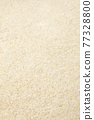背景素材 背景材料 沙子 77328800