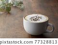 熱奶咖啡 77328813