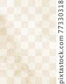 格子 棋盤格 棋盤狀圖案 77330318