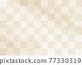 格子 棋盤格 棋盤狀圖案 77330319