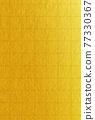 金葉 背景素材 背景材料 77330367