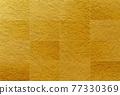 金色 黃金 金 77330369