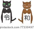 動物 俄羅斯藍貓 淺藍色 77330497