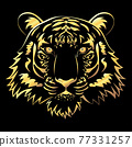 Black tiger with gold stripes 77331257