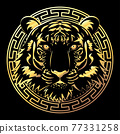 Black tiger with gold stripes 77331258