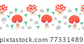 Seamless vector border cute toadstools. Cute horizontal repeating kids pattern mushroom fungi with 77331489