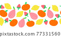 Summer Fruit seamless vector border. Abstract pear apple lemon strawberry repeating horizontal 77331560