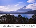 山梨縣 富士山 自然 77332321
