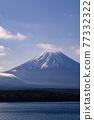 山梨縣 富士山 自然 77332322