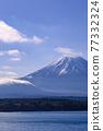 山梨縣 富士山 自然 77332324