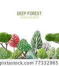 Watercolor forest elements, hand drawn vector illustration. 77332965