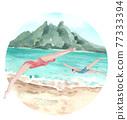 Beach vacation watercolor 77333394