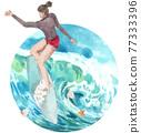 Beach vacation watercolor 77333396