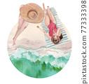 Beach vacation watercolor 77333398
