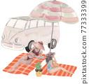 Beach vacation watercolor 77333399
