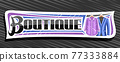 Vector banner for Boutique 77333884