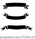 ribbon, ribbons, vector 77334115