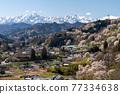 northern alps, mount karamatsu, scape 77334638