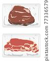肉 肉的 豬 77336579