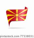 North Macedonian flag map pointer layout. Vector illustration. 77338031