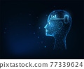 Futuristic lowing low polygonal silhouette of head with key symbol isolated on dark blue 77339624