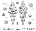 霜淇淋 一套 冰 77341425