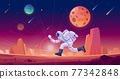 Astronaut is running on some planet for new discoveries in space red, purple background. Vector illustration 77342848