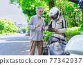 bike, motorbikes, male 77342937
